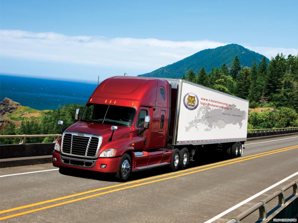 авто грузовые перевозки