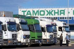 услуги оформления грузов