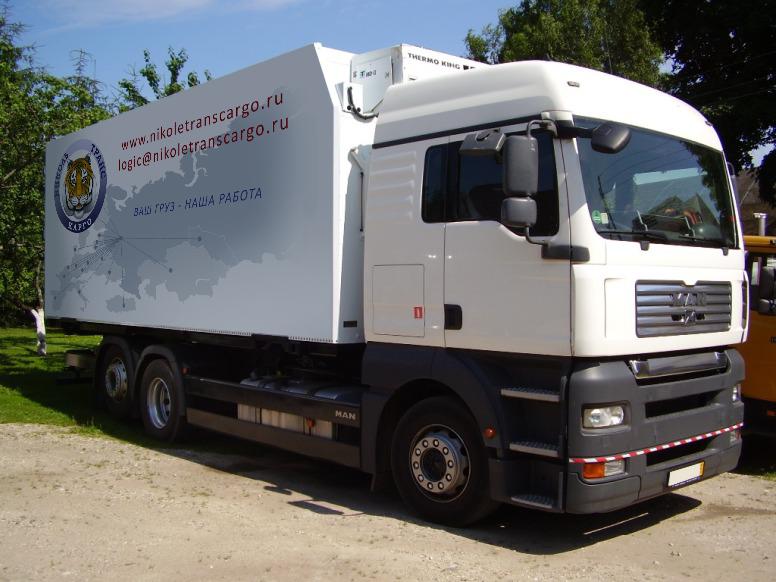 Срочная доставка грузов по России